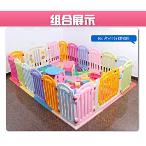 儿童婴儿游戏围栏宝宝爬行垫学步护栏安全栅栏婴幼儿室内玩具