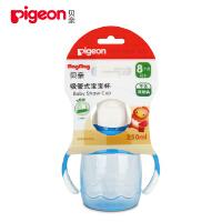 贝亲-magmag吸管式宝宝杯(蓝色)
