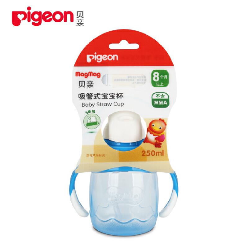 贝亲-magmag吸管式宝宝杯(蓝色) 全场特惠