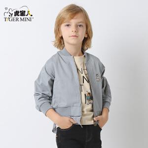 小虎宝儿童装男童短款纯棉外套儿童韩版时尚夹克开衫2017秋装新品