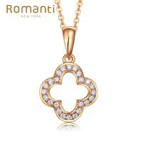 罗曼蒂珠宝18K玫瑰金钻石吊坠女款时尚简约四叶草百搭款项坠需定制