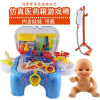 儿童过家家医生玩具医药箱套装男女孩仿真心跳听诊器宝宝打针玩具