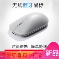 S81 无线鼠标 (苹果联想微软小米适用 无线蓝牙鼠标4.0 便携静音充电轻薄) 黑色