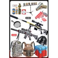 98k狙击枪真人水弹抢男孩枪儿童吃鸡玩具全套装备绝地新款awm求生