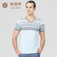男装短袖t恤夏季新款民族风V领棉t恤半袖修身体恤汗衫薄