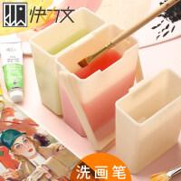 快力文三合一多功能洗笔筒水彩水粉美术画画可手提涮笔桶小号色彩颜料学生绘画工具便携式折叠水桶