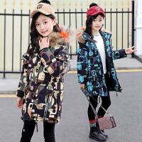 女童棉衣女孩中大童冬季迷彩中长款棉袄外套