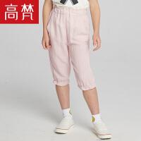 高梵 俏皮七分袖女童灯笼裤 2017新款纯棉复古宽松薄款儿童裤子夏