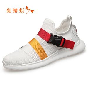 红蜻蜓男鞋春季新款透气跑步鞋男士休闲跑鞋子飞织运动鞋子男C0191394