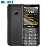 飞利浦(PHILIPS) E152Y 移动联通2G直板按键老人手机 双卡双待 老年手机学生备用功能机