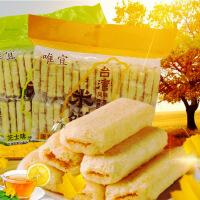 包邮唯宜台湾风味米饼蛋黄芝士米卷儿童能量棒膨化雪米零食500g*2