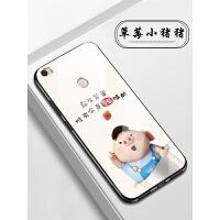 小米max手机壳玻璃max2可爱猪小屁全包边6.44寸男女小米max3套6.9