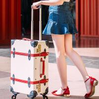 2018新款复古铝框拉杆箱万向轮皮箱ABS旅行箱防水可爱日行李箱女20拉链箱