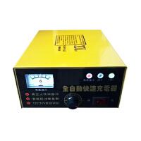 30A全自动汽车电瓶充电器修复蓄电池充电机12v 24V自动识别150AH