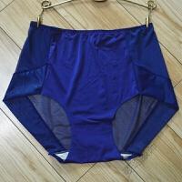 大码200斤性感透明网纱冰丝女式高腰无痕三角内裤女内裤女 建议140-200斤