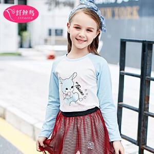 【1件3折价:29.7】纤丝鸟(TINSINO)女童长袖T恤儿童春秋打底衫中大童上衣