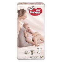 好奇心钻装纸尿裤婴儿尿不湿M50片【6-11kg】