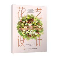 正版花艺设计日赫尔缇南久美享受大自然的馈赠尊重并重现植物的原生状态系的花艺设计近距离感受大自然四季之美