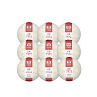 大益经典7572 150克 组合9饼