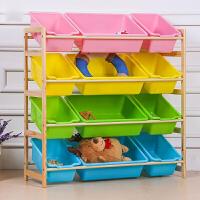 御目 儿童收纳 婴儿宝宝儿童玩具收纳柜玩具架收纳架实木玩具置物架收纳柜整理架幼儿园玩具柜子创意家具