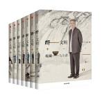 醉文明:收藏马未都(套装共7册,1-7)