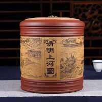 茶叶罐紫砂茶叶罐普洱茶饼罐七饼普洱罐密封罐陶瓷大号茶叶桶家用