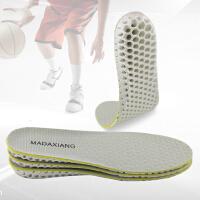 蜂窝透气增高鞋垫 男女式隐形增高1cm2cm吸汗减震运动鞋垫