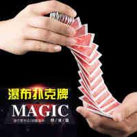 魔术8000 瀑布牌 魔术扑克牌 赌神拉牌 电动道具牌魔术牌魔术道具