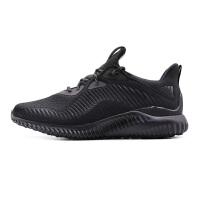Adidas阿迪达斯 男鞋 男子运动休闲耐磨跑步鞋 CQ0781