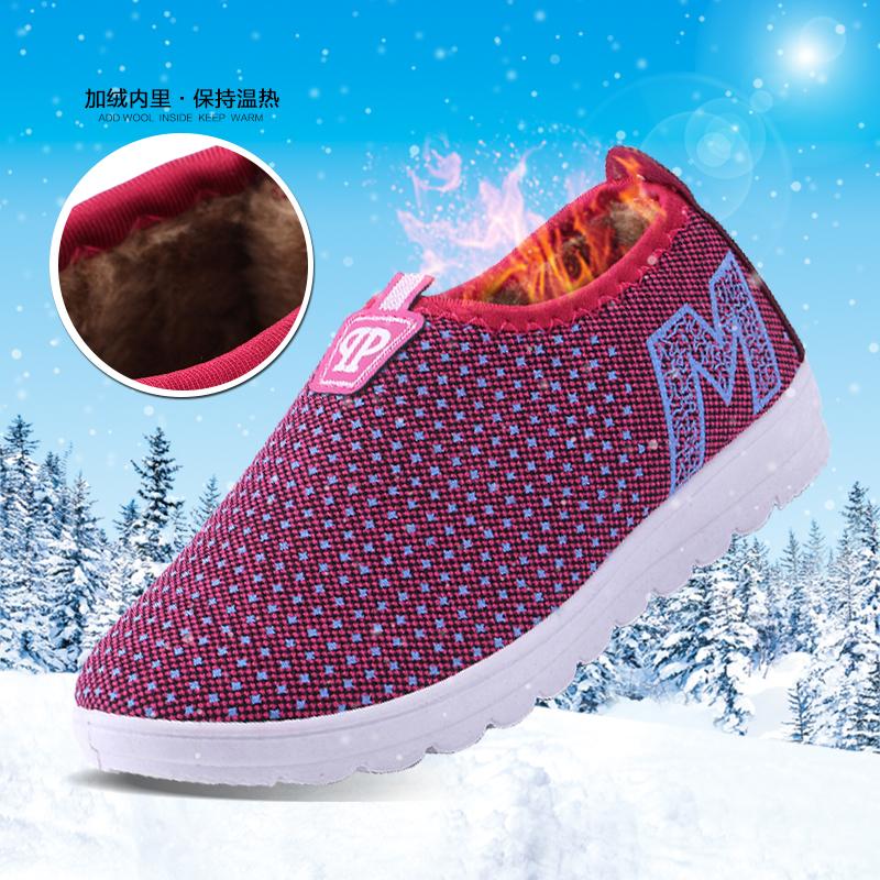 老北京布鞋女棉鞋软底防滑保暖鞋老人棉靴女冬季加绒厚底中老 红色 38