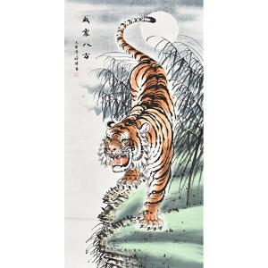 中国美术家协会会员  陈增胜威震八方gh06126