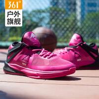 361度男鞋UNTURN防侧翻篮球 2016夏季361外场篮球战靴