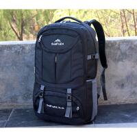 户外旅行大包男士装衣服的包 大容量大双肩行李包多功能 出差背包 黑色 大号75升