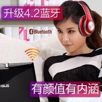 A8无线蓝牙耳机头戴式手机电脑重低音运动音乐游戏耳麦