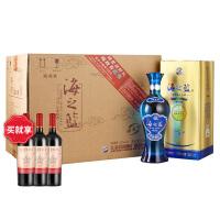 洋河蓝色经典 海之蓝42度520ml*6瓶 绵柔型白酒