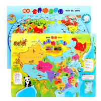 木丸子 玩具磁性中国地图世界地图磁力儿童木制拼图 益智学习拼图