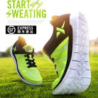 特步男鞋跑步鞋新款运动鞋男跑鞋减震轻便耐磨透气运动休闲鞋