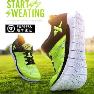 【顺丰快递】特步男鞋跑步鞋新款运动鞋男跑鞋减震轻便耐磨透气运动休闲鞋
