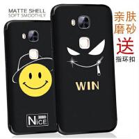 【包邮】华为 麦芒4手机壳 华为G7plus保护套 华为 麦芒4 g7plus d199 手机壳套 保护壳套 浮雕彩绘