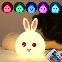 遥控小夜灯兔子充电可爱卧室儿童房婴儿宝宝睡眠喂奶变色减压台灯 支持礼品卡支付