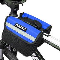 骑行包 自行车包 山地车包车前梁包上管包马鞍包横梁包配件包装备