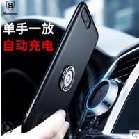 【支持礼品卡】倍思iPhone8手机壳苹果7Plus保护套8p无线充电器车载支架八车载七