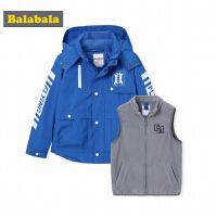 巴拉巴拉男童外套童装中大童两件套秋装2017新款冲锋衣背心保暖男