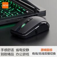 S9 游戏鼠标 (无线有线电脑笔记本 鼠标吃鸡编程RGB绝地求生 办公商务) 深空灰色