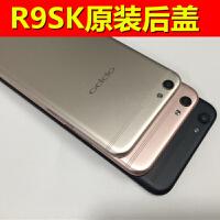 oppo r9sk品质后盖 R9SK手机后盖 r9sk品质电池后盖 oppor9sk后壳
