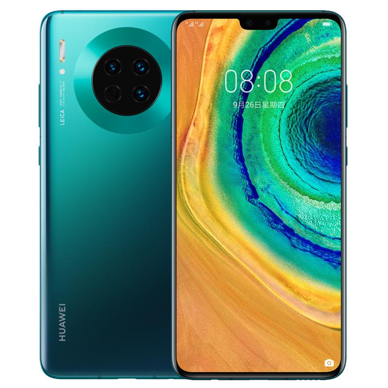【当当自营】Huawei/华为 Mate30麒麟990双超级快充4000万超感光徕卡三摄旗舰4G智能手机mate 30_翡冷翠(8GB+128GB),官网标配