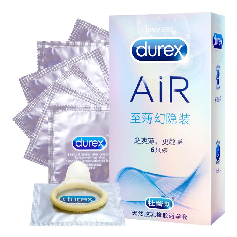 [当当自营]Durex杜蕾斯 AIR空气套至薄幻隐装 6只装 超薄避孕套安全套计生用品