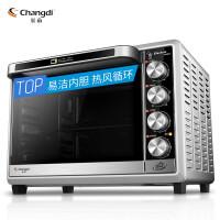 【苏宁易购】长帝 CKTF-32GSP烤箱家用 烘焙多功能电烤箱蛋糕 32升大容量 正品