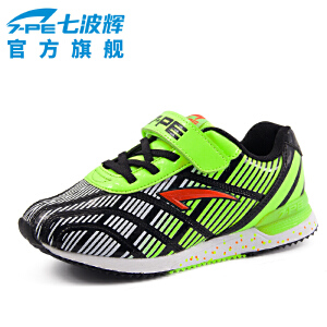 七波辉男童鞋 2016新品儿童休闲鞋运动鞋皮面鞋