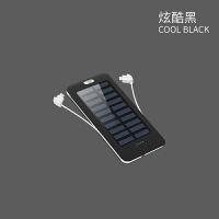 太阳能充电宝超薄便携迷你移动电源X大容量10000毫安?#28304;?#32447;vivo苹果oppo华为MIUI手机通用
